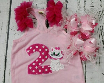 Aristocrats ruffled tank with matching piggy bows