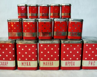 Dotted Polka dot Red tin canisters Soviet Vintage USSR Rustic Set of 15 tin box Kitchen decor Russian design organizer Unique Gift