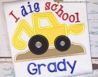 I Dig School Tee or Bodysuit
