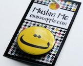 Arabic Smilie Button