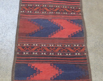 9 X 2 Turkman Shahi Pattern Runner