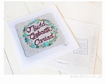 Print o waith celf - 'Ffydd, Gobaith, Cariad' // Signed Limited Edition print 'Faith, Hope and Love'