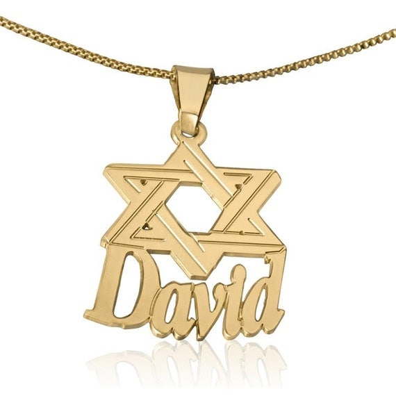 of david nameplate gold of david name necklace real