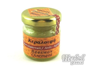 Anti-Aging Beeswax Ointment, Natural Cosmetics, Salve 40ml (1.35oz.)