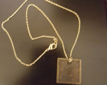 Square Chinese Love Necklace