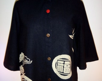 Black Asian Print Jacket with High Collar and Bell 3/4 Sleeves - FA13-033