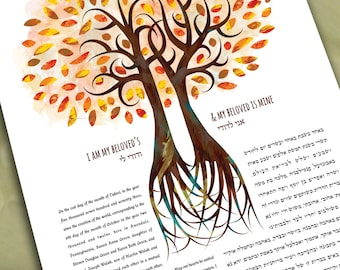 Ketubah - Double Tree of Love in Fall Colors