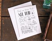 Romans 8:28, Bible Verse Card, Encouragement Card, Christian Card