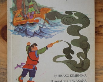 """1968 First Edition Hardcover of """"Ma Lein and the Magic Brush"""" by Hisako Kimishima"""