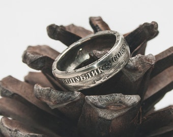 Soviet Union (USSR) Coin Ring (1 Ruble 1964 year)