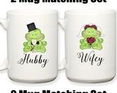 Bride and Groom Matching Frog Mugs Wifey Hubby Wedding Gift Husband and Wife Anniversary Gift 15 oz Coffee Tea Mug Dishwasher Microwave Safe
