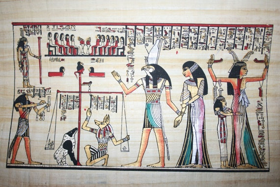 Ancient Egyptian Papyrus Paper