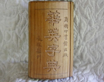 Antique Chinese Scholar's desk object with Calligraphy