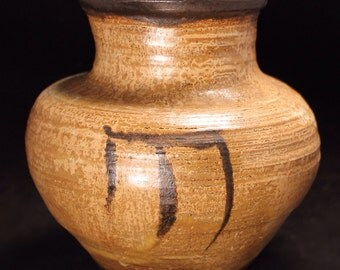 Vintage Marked Pottery Vase Handmade Stoneware Vessel Decor