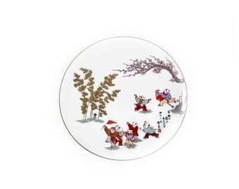 "Fukagawa Porcelain Plate, Japanese Haiku Limited Series, Beneath the Plum Branch, Warabe no Haiku,  Poems About Children, 10-3/8"", Pristine"