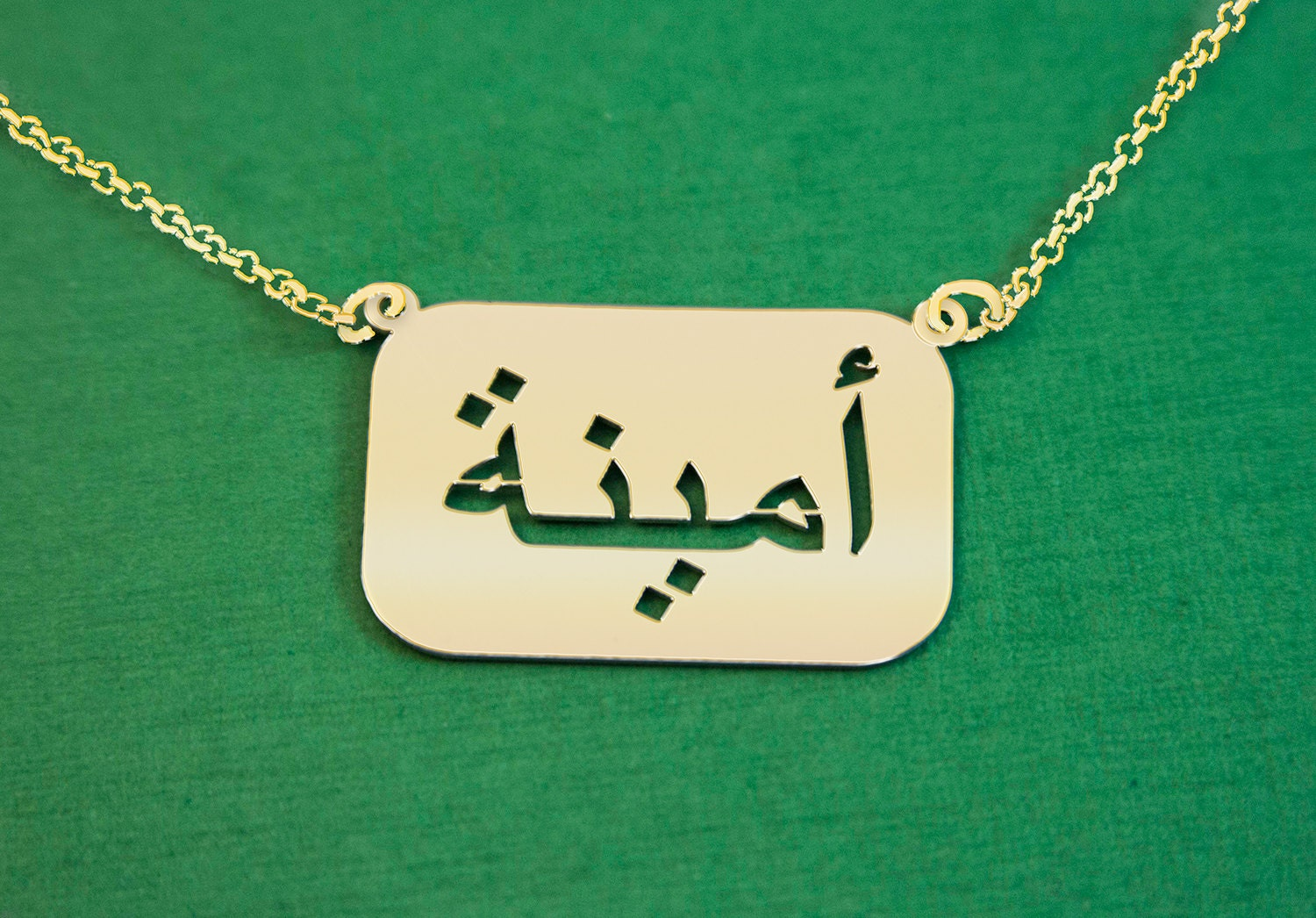 arabic name necklace gold plated arabic nameplate necklace