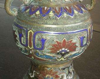 Vintage Japanese solid brass vase