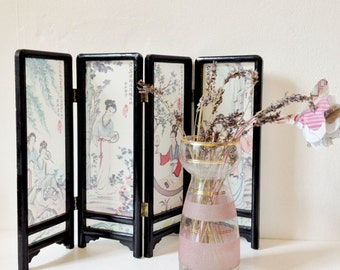 Vintage small Chinese screen