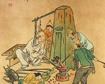 Vintage Asian scroll painting on canvas, Metal Fabricators; artist signed - Scroll108
