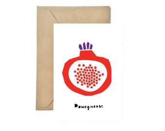Pomegranate Birthday Card, Thank you Cards, Mothers day card, Fruit Card, Vegetable Card, Card set, Card Box, Greeting Card