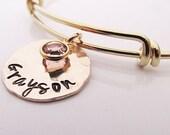Mother's  Bracelet -  Gold Name Bracelet - Gold Filled Bridesmaid Gift