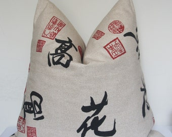 Chinese Calligraphy, Handmade Pillow, Decorative Pillow, Throw Pillow, Toss Pillow, Home Decor, Home Furnishing, Made in USA
