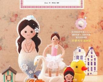 Maru's Classic Felted Fairy Tale craft book