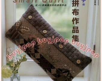 Chinese Edition OUT OF PRINT Japanese Craft Pattern Book Patchwork Quilt Bag Small Quilt Yoko Saito