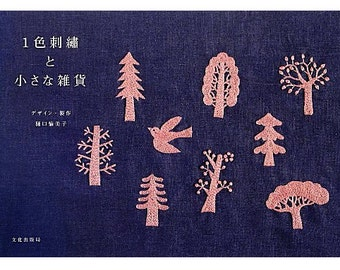 One Color Embroidery and Zakka Japanese Craft Book