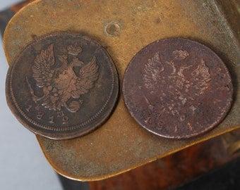 Set of 2 Imperial Russian copper kopeks coins,  kopecks, copecks, kopeyka
