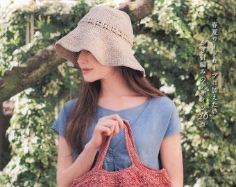 B02 Crochet hat, bag, purse tote, high quality PDF Japanese ebook