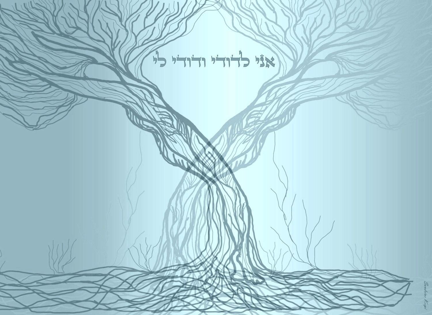 Custom made ketubah-print versions on demand-express mail-pdf