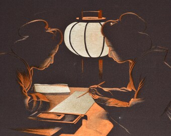 Panel Japanese Silk Embroidered Nishimura Sozaemon Two young women illuminated by orange light writing