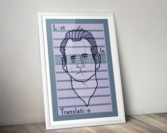 Lost in Translation Minimalist Print/Poster of Bob Harris, Bill Murray, Sofia Coppola, Scarlett Johansson.