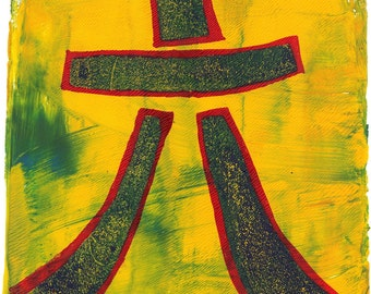 "chinese character print true man monoprint blue yellow monotype typography print blue character print original print original art ""marching"""