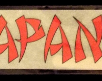 Japan Rub On Transfer Reminisce Phraseology Tokyo Rising Sun Flag