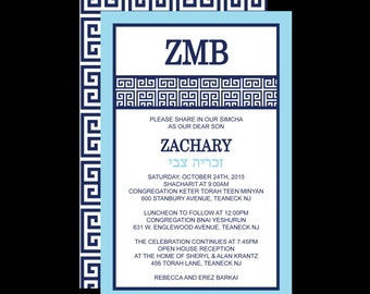 Light Blue and Navy Masculine Bar Mitzvah Invitation, RSVP Reply Card, Thank You Note Cards, Custom Invitations