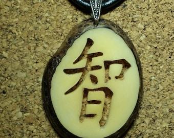 Wisdom Chinese Caligraphy Symbol Tagua Ivory Pendant
