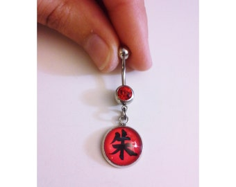 Naruto Itachi Uchiha Cosplay Symbol Belly Button Ring