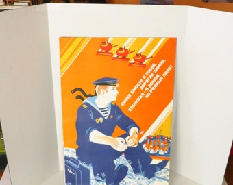 Vintage Soviet Propaganda Poster 1981 Original Out of Print