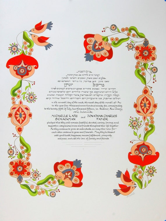 Handmade Ketubah - Lovers' Garland - Free Custom Options