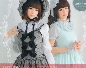 japanese sewingbook ebook Lolita fashion