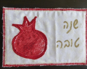 Quilted Shana Tova card, Rosh Ha'Shana greeting card
