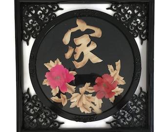 Asian Wall Art, Black Lacquer Wall Art, Chinese Art, Asian Decor