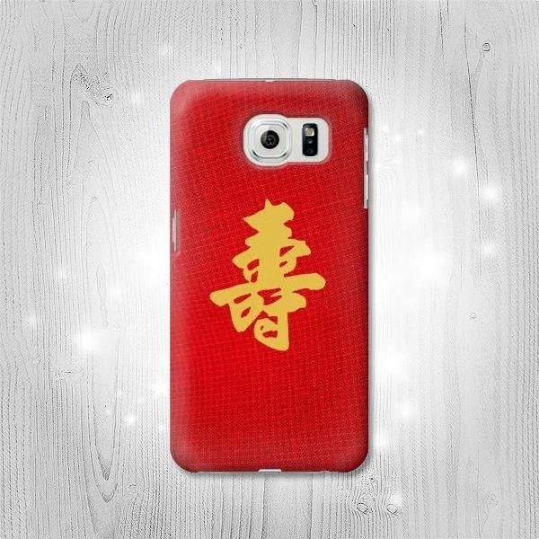 Chinese Symbol For Long Life Case Iphone 7 Plus 6 5 Se 4 Samsung