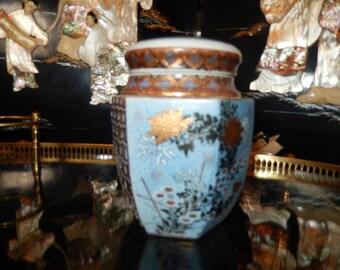 JAPAN GINGER JAR