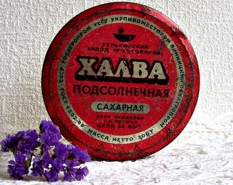 Soviet Tin Box. Vintage Metal Box. Retro Tin Container. Soviet Metal Box. Antique Tin Box. Soviet Vintage Box.