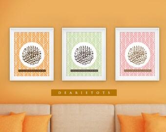 VALUE PACK ~ Digital Print Islamic Wall Home Decor ~ Bismillah 3 Set