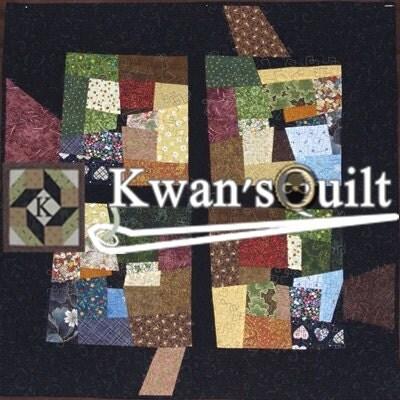 KwansQuilt