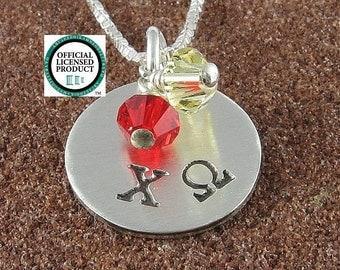 Chi Omega Greek Letter Sterling Silver and 14K Gold Filled  Pendant - OLP